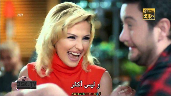 صورة من مسلسل حب للإيجار كوراي مع ياسمين