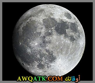 صورة جميلة للقمر