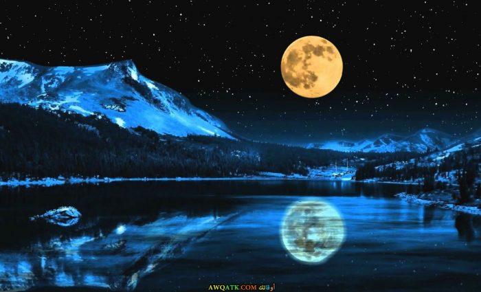 صور روعة لإنعكاس القمر على سطح الماء