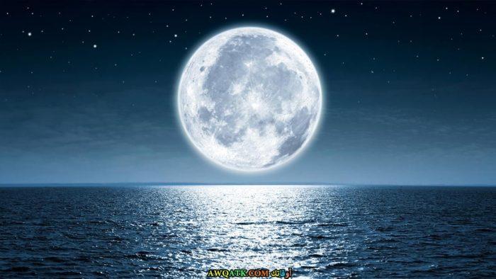 صورة مبهرة للقمر