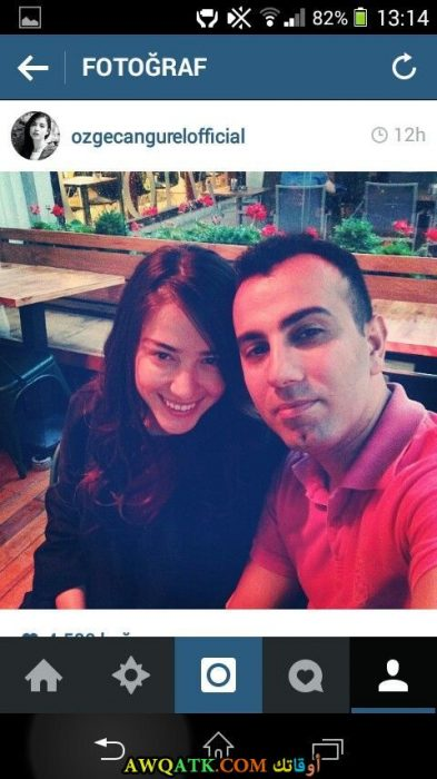 صورة الفنانة التركية اوزجا جوريال وحبيبها