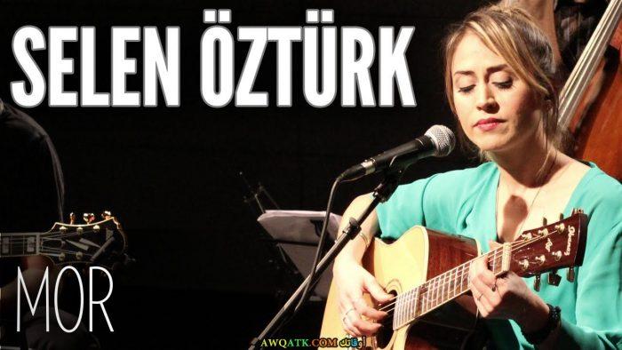 عازفة الجيتار الفنانة سيلين أوزتورك