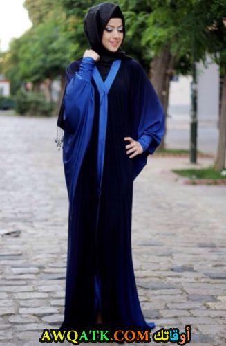 أجمل عباية فيزون فراشه باللون الأزرق