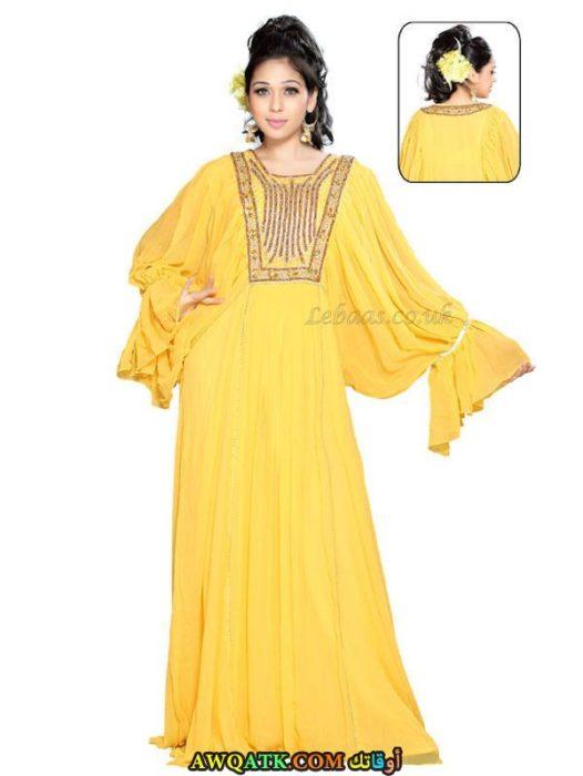 عباية شيفون صفراء بكم واسع مطرزة على الصدر