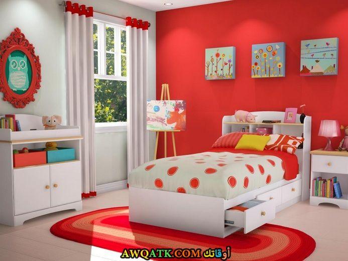 غرفة نوم حمراء شيك جداً جميلة