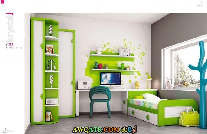 غرفة نوم ثري دي خضراء رائعة