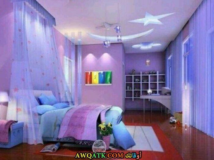 غرفة نوم ثري رائعة وجميلة