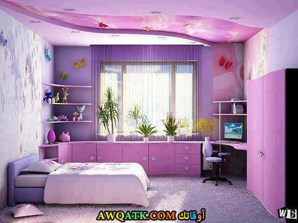 غرفة نوم باللون الموف جميلة