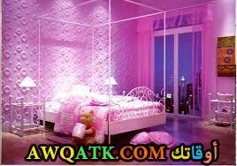 غرفة نوم باللون البينك رائعة وشيك