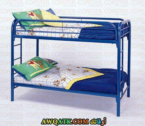 غرفة نوم حديد باللون الأزرق