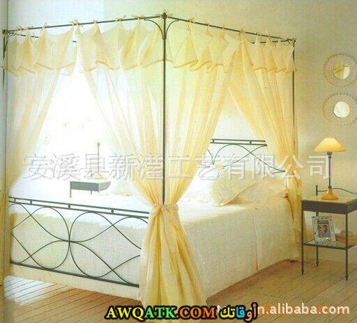 غرفة نوم صفراء شيك