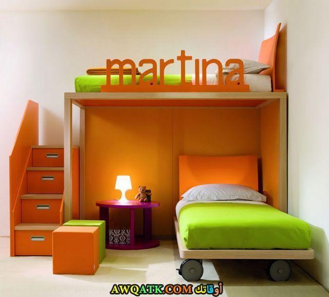 غرفة نوم جميلة وشيك باللون البرتقالي