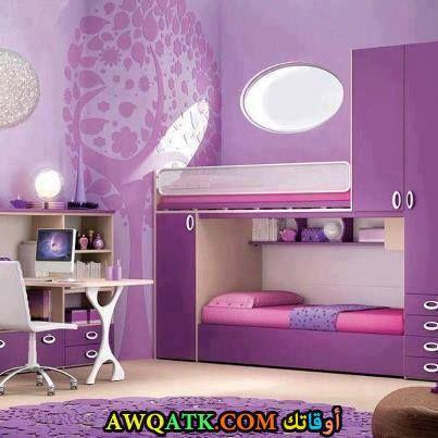 غرفة نوم أطفال للمساحة الصغيرة