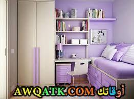 غرفة نوم أطفال شيك