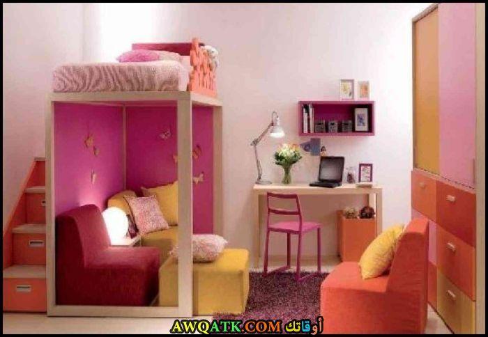 غرفة نوم مودرن 2017 شيك جداً