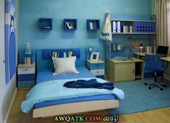 غرؤفة نوم زرقاء رائعة