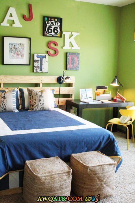 غرفة نوم جميلة جداً خضراء