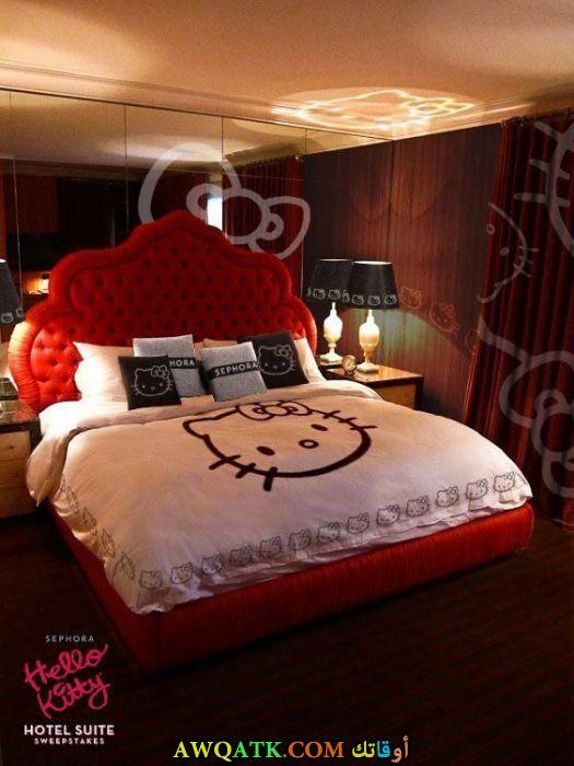 غرفة نوم أطفال علي شكل كيتي