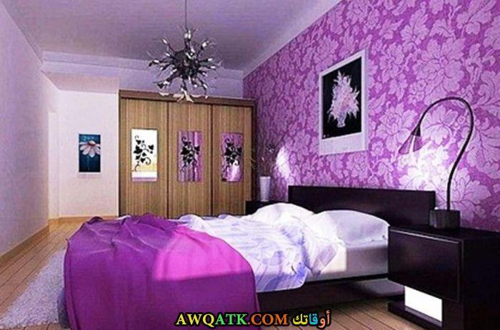 غرفة نوم باللون الموف روعة وشيك