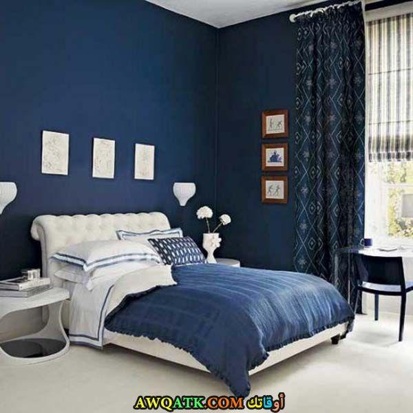 غرفة نوم تركية زرقاء