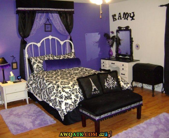 غرفة نوم تركية باللون الموف