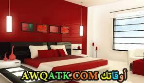 غرفة نوم خشب جميلة