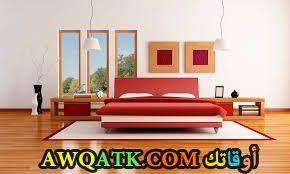 غرفة نوم خشب حمراء