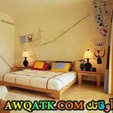 غرفة نوم صفراء زان