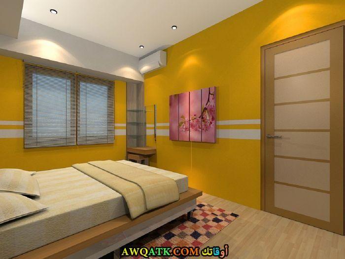 غرفة نوم مودرن صفراء
