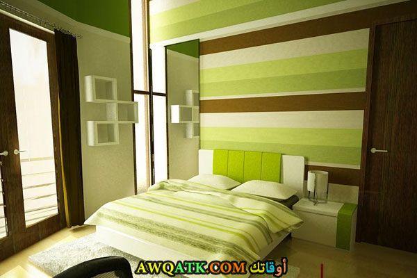 غرفة نوم شيك باللون الأخضر