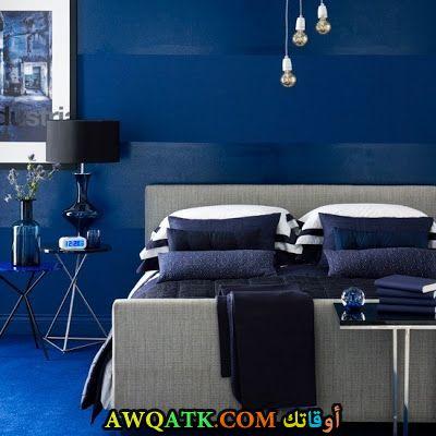 غرفة نوم زرقاء جميلة جداً
