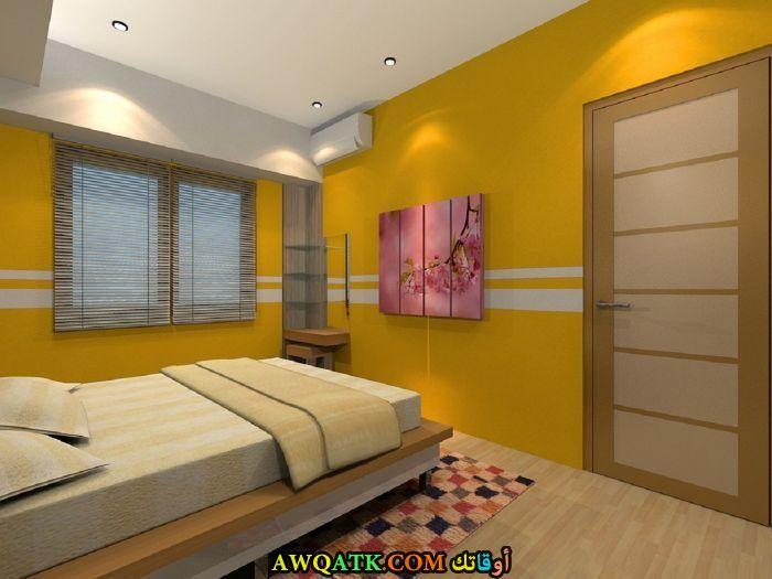 غرفة نوم صفراء روعة