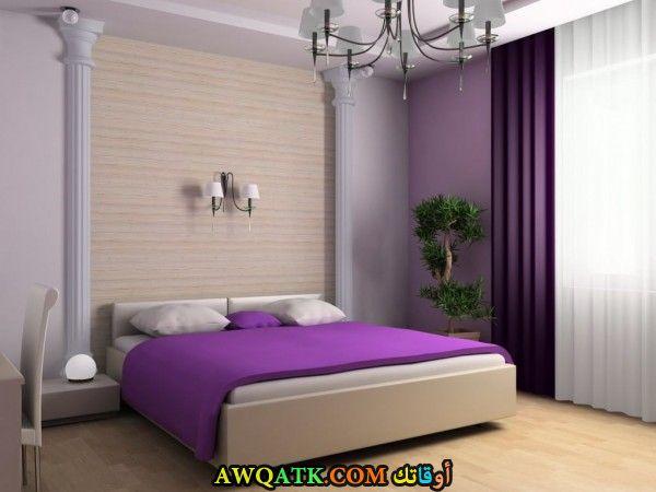 غرفة نوم شيك باللون الموف