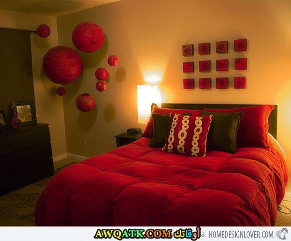 غرفة نوم حمراء شيك وروعة