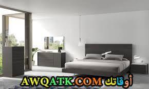 غرفة نوم عصرية جميلة وروعة