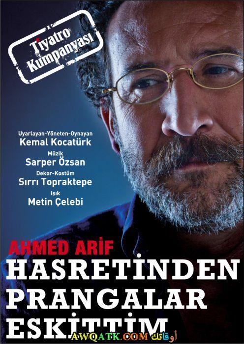 بوستر الفنان التركي كمال كوتشاتورك