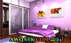غرفة نوم باللون الموف شيك جداً