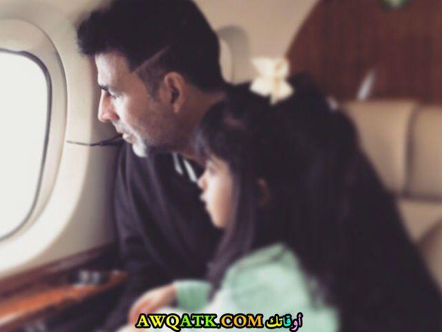 صورة روعة للفنان اكشاي كومار مع ابنته