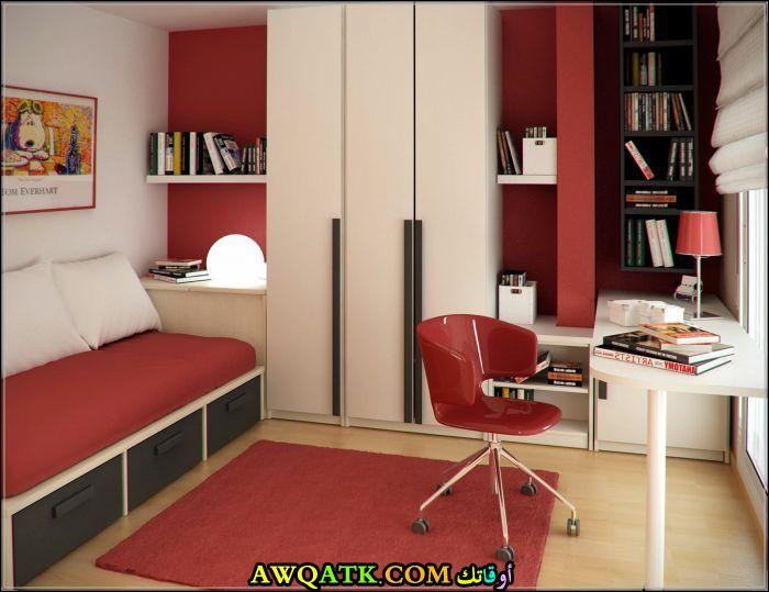 غرفة نوم حمراء رائعة وشيك