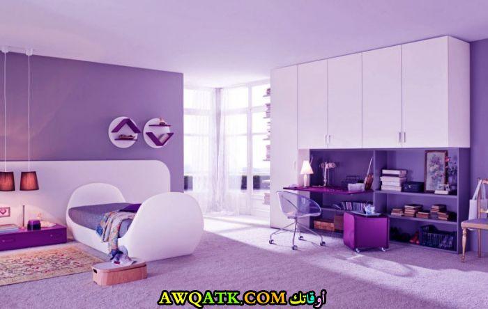 غرفة نوم أطفال باللون الموف رائعة