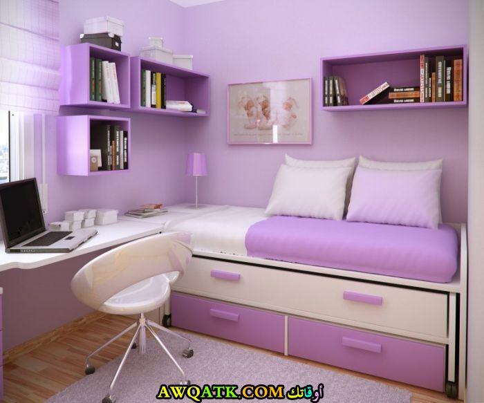غرفة نوم موف شيك جداً