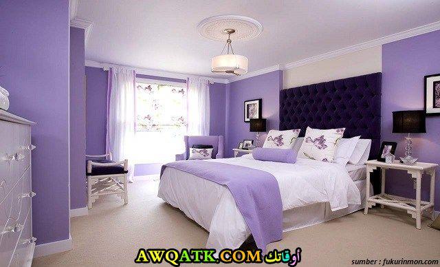 غرفة نوم باللون الموف شيك