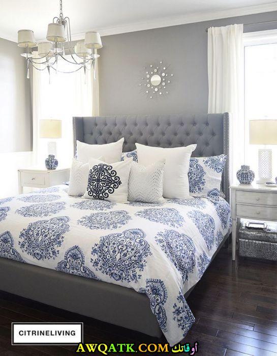 غرفة نوم روعة باللون الرمادي