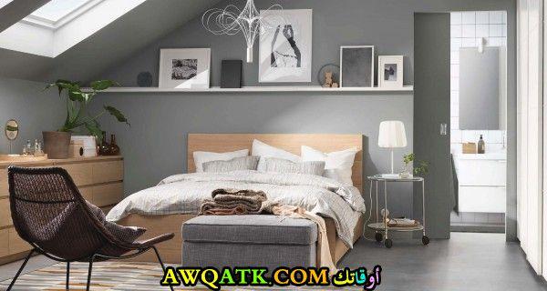 غرفة نوم رمادية جديدة وروعة