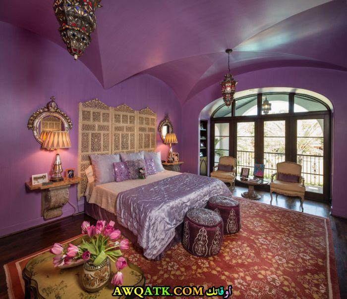 غرفة نوم موف شيك وروعة