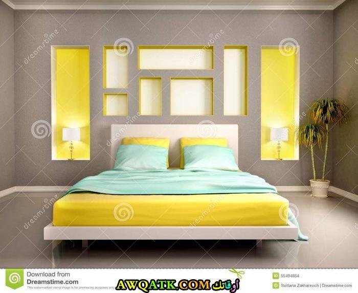 غرفة نوم باللون الأصفر جميلة جداً