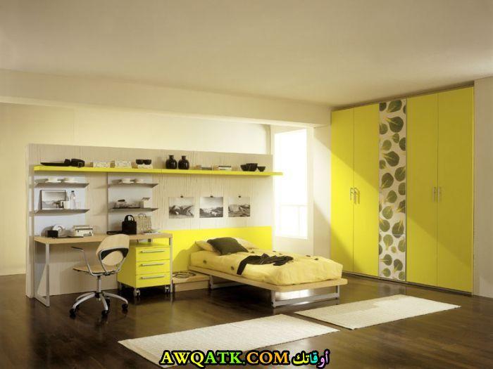 غرفة نوم صفراء شيك جداً