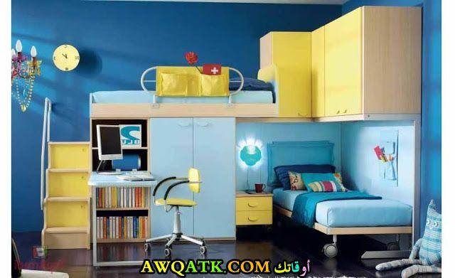 غرفة نوم اولاد ثنائية جميلة ورائعة