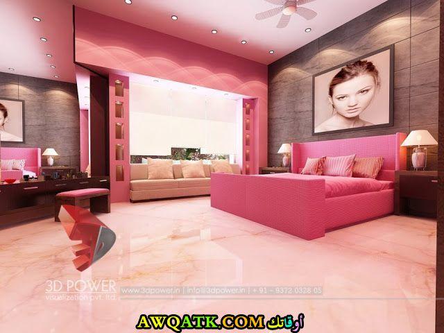 غرفة نوم ثلاثية الأبعاد روعة