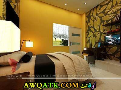غرفة نوم صفراء شيك وروعة